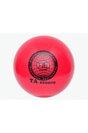 СМГ11 Мяч гимнастический